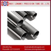 Buy cheap Cold Drawn Tube 304 /316 Small Diameter Seamless Pipe product