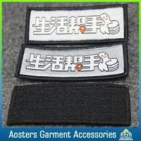 Buy cheap High Quality Velcro Backing Fabric Badges for Clothes product