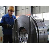 Buy cheap Steel Strip product