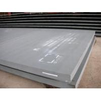 Buy cheap Hot rolled A36 SS400 ST37 S235JR 16mm thick steel plate product