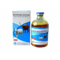 Buy cheap Multivitamin Injection product