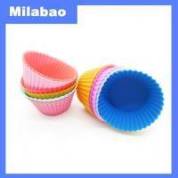 China Heat Resistant Silicone Cake Cup Mold on sale