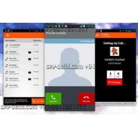Show Private Number Software