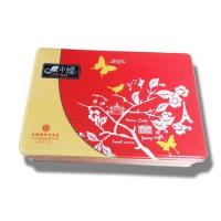 Buy cheap Food Gift Can Product ID: 046 product