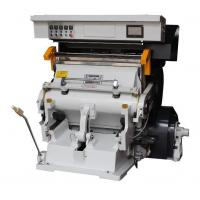 Buy cheap TYMK-750/930/1100 Foil Stamping and Die Cutting Machine from wholesalers