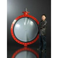 Butterfly Valve RBV030 Series U-type Resilient Seated Butterfly Valve