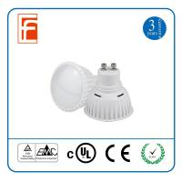 Buy cheap Led spot light 2017721154149 from wholesalers