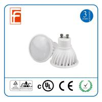Buy cheap Led spot light 2017721153536 from wholesalers