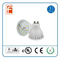 Buy cheap Led spot light 2017721153727 from wholesalers