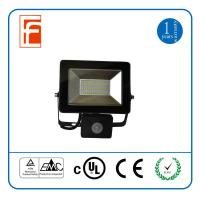 Buy cheap led flood light 20171019171232 from wholesalers