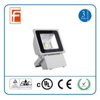 Buy cheap led flood light 2017713113229 from wholesalers