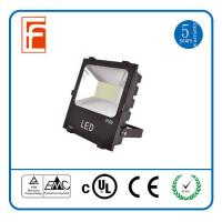 Buy cheap led flood light 2017724163543 from wholesalers