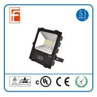 Buy cheap led flood light 201772416324 from wholesalers