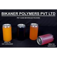 Buy cheap Beverage Cans from wholesalers
