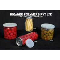 Buy cheap Canned Food Packing Can from wholesalers