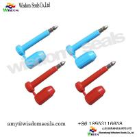 Buy cheap bolt seal Model:WDM-BS218 from wholesalers