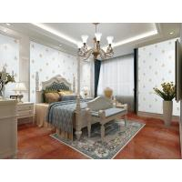 Buy cheap Living room embroidered wall cloth from wholesalers