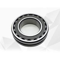 Buy cheap Double row self-aligning roller bearing from wholesalers