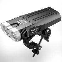 Buy cheap Bike Lights BH21R 1500 Lumens USB Rechargeable Ultra-high Intensity Bike Light from wholesalers