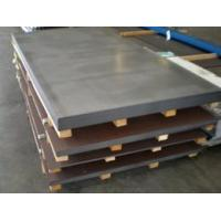 Buy cheap 1 2311 Forging Steel Plate product