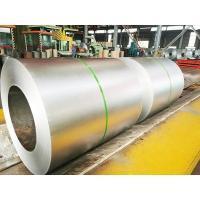 Buy cheap ss400 q235 hot rolled carbon checkered steel coil 07 product