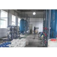 Buy cheap Zl-nsy001 urea liquid purified water of a complete set of equipment product