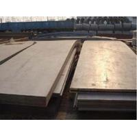 Buy cheap Factry supply Prime quality astm carbon steel plate product