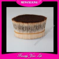 Buy cheap Synthetic Hair MX101 product