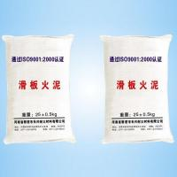 Buy cheap Ladle Refractories name: Skateboard fire clay product