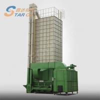 Cassava Processing Equipment Large Scale Maize Drying Plant