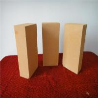 Buy cheap Light Weight Insulating Clay Brick Hot Blast Stove product