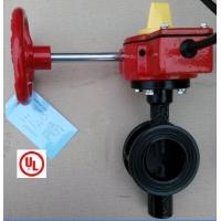 Buy cheap UL FM Wafer Butterfly Valves product