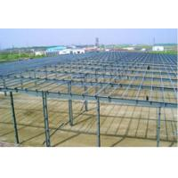 Buy cheap Steel Frame Building product