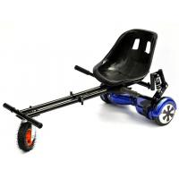 Buy cheap Hoverkart with shock absorber product