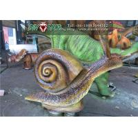 Buy cheap Simulation animal series Simulation Snail product