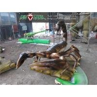 Buy cheap Simulation animal series Simulation Scorption product