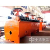 Buy cheap Flotation equipment product