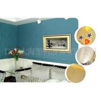 Buy cheap Films for wallpaper product