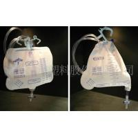 Buy cheap Films for Medical use product
