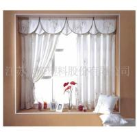 Buy cheap Films for curtain product