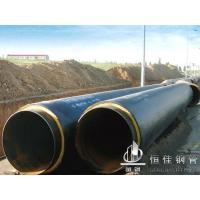 Buy cheap Anticorrosion insulating Polyurethane insulated pipe product