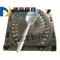 Buy cheap Plastic Tableware Mold product