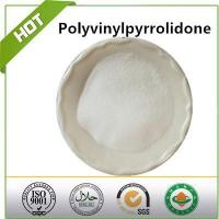 Buy cheap PVP K90 Polyvinylpyrrolidone Tech Grade For Glue Stick product