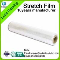 Buy cheap website business free shopping non adhesive pvc tape manufacturer product