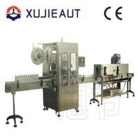 automation conical cup shrink sleeve labeling machine
