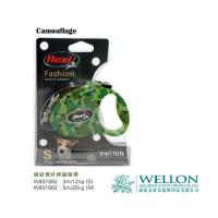 Buy cheap W931592 Flexi Fashion (S) Camouflage 3m/12kg product