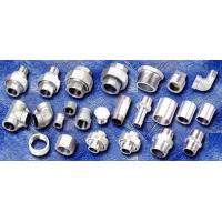 Buy cheap Corrosion Resistant Steel product