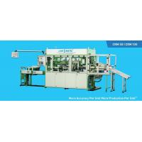 Cut Size Ream Wrapping Machine