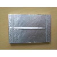 Buy cheap AG-V aerogel vacuum thermal insulation board product
