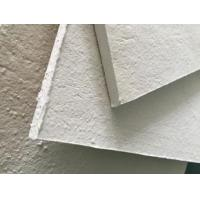 Buy cheap AG-P aerogel thermal insulation board product